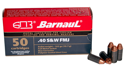 40 sw poly coated ammunition